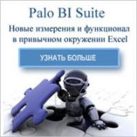 palo-bi-banner-200
